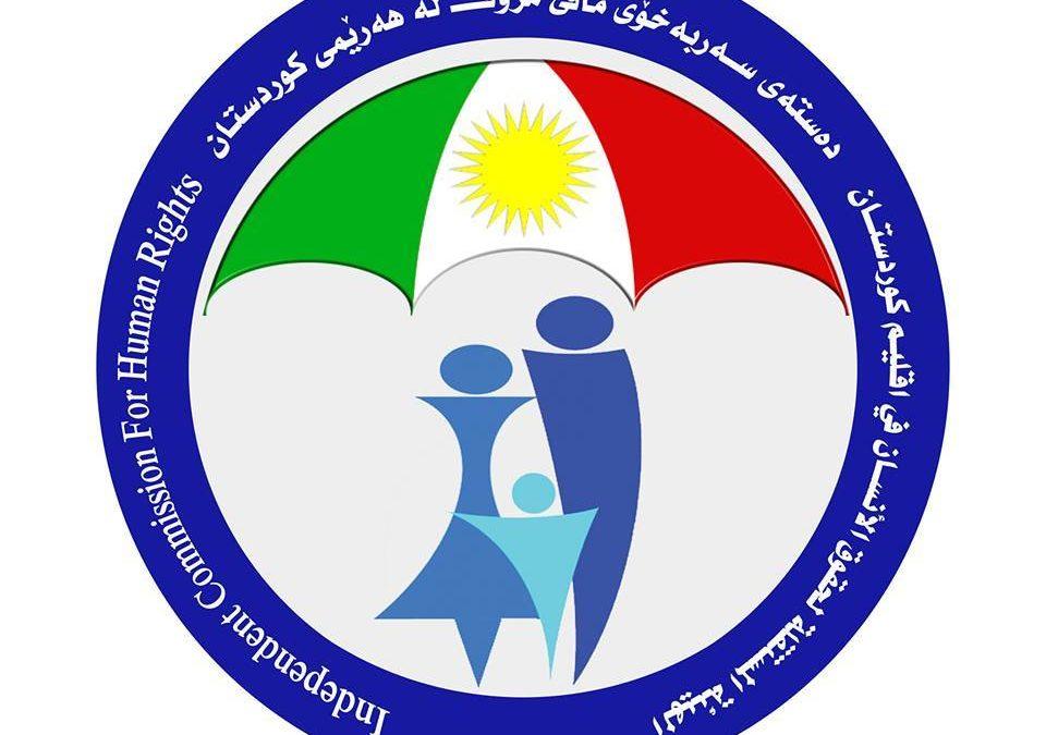 یاسای دهستهی سهربهخۆی مافی مرۆف له ههریمی كوردستان