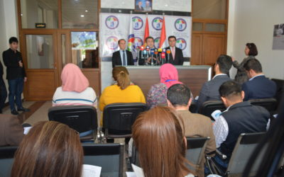 الاعلان عن التقرير الخاص باوضاع النازحين واللاجئين في اقليم كوردستان لسنة 2015 و2016