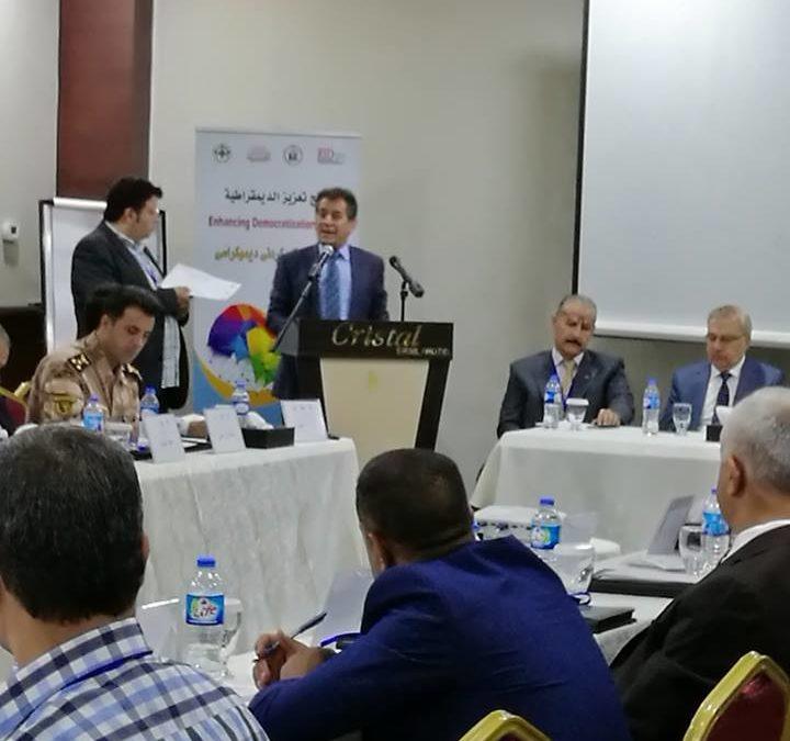رئيس الهيئة: موضوعة حقوق الانسان أصبحت عالمية وعلى الحكومتين العراقية واقليم كوردستان الالتزام ببنود الاتفاقيات التي تم التوقيع عليها .