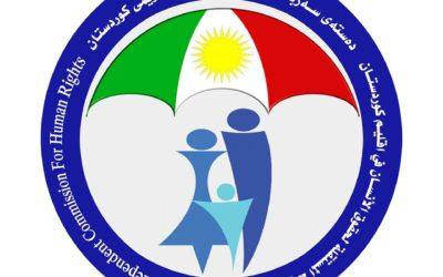 الهيئة المستقلة لحقوق الانسان في كوردستان تدين جرائم الحشد الشعبي بحق مواطني طوزخورماتو وكركوك وتعتبرها جرائم التطهير العرقي وجرائم حرب وضد الانسانية.