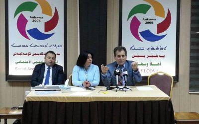 محاضرة رئيس الهيئة في جلسة حوارية حول الانتخابات وكوتا الاقليات
