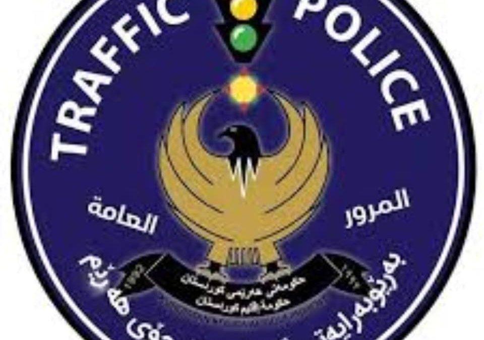 بيان الهيئة المستقلة لحقوق الانسان بخصوص فتح قسم ( VIP ) من قبل مديرية مرور أربيل.
