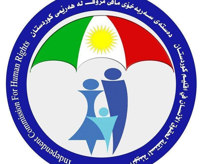 پهیامی دهستهی سهربهخۆی مافی مرۆڤ بهبۆنهی پێكهێنانی كابینهی 9 یهمی حكومهتی ههرێمی كوردستان.